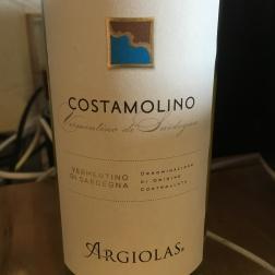 Cantine Argiolas, Costamolino Vermentino di Sardegna, Sardinia, Italy